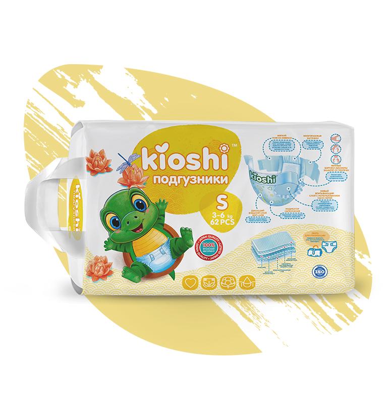 Подгузники Kioshi (S)