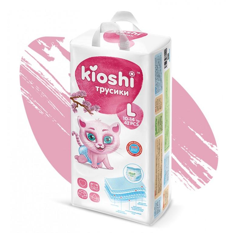 Подгузники-трусики Kioshi (L)