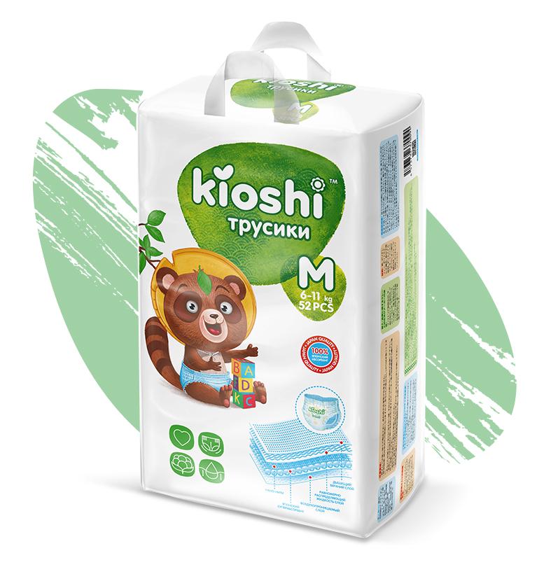 Подгузники-трусики Kioshi (М)