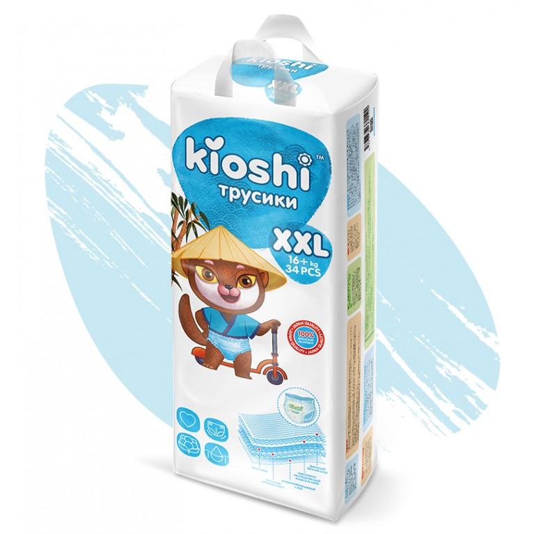 Подгузники-трусики Kioshi (XXL)